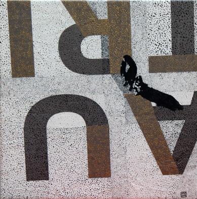 Recycling the World 3, Akryl auf LKW-Plane, 55 x 55 cm, 2016